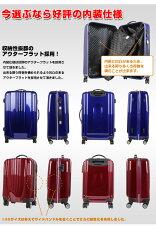 【訳あり:アウトレット】スーツケースキャリーバッグキャリーケース機内持込み(国内線)軽量スーツケース小型【SSサイズ:5081-45cm】【10P11Jan14】【マラソン201401_送料無料】
