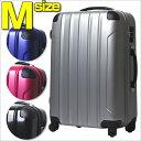【アウトレット】 スーツケース SUITCASE 超軽量 TSAロック搭載 半鏡面仕上げ 中型 M サイズ 5〜1週間 キャリーバッグ 旅行かばん M サイズ 初心者 円高還元セール 5021-60 旅行鞄 【10P19Mar14】