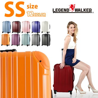Suitcase carry bag travel bag ABS body mat cutting outer flat 1-3 nights for SS size 5082