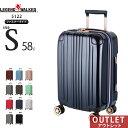 スーツケース キャリーバッグ キャリーバック キャリーケース 小型 S サイズ 3日 4日 5日 容...