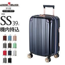 【クーポン発行】<strong>スーツケース</strong> キャリーバッグ キャリーバック キャリーケース <strong>機内持ち込み</strong> 可 小型 SS サイズ 1-3日 容量拡張機能搭載 ダブルキャスター 1年修理保証 安い 軽い LEGEND WALKER レジェンドウォーカー5122-48