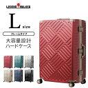 スーツケース バッグ バック 旅行用かばん キャリーケース キャリーバック スーツケース LL サイズ 7日8日9日 あす楽 5510-70