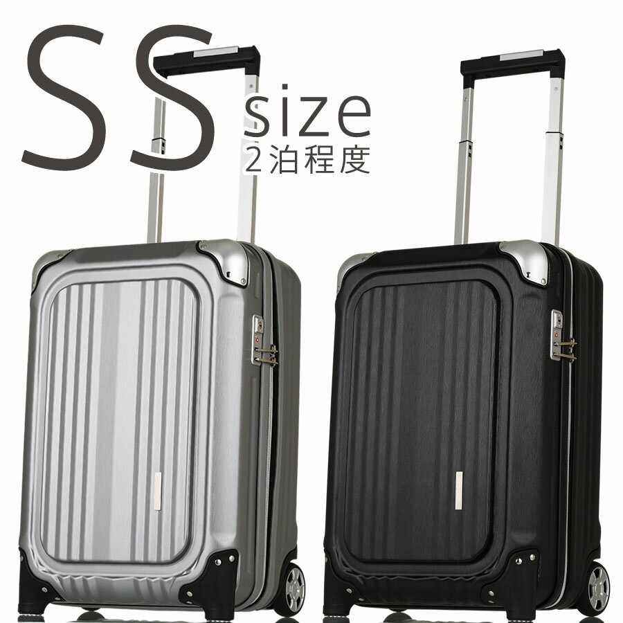 【アウトレット】スーツケース キャリーケース キャリーバッグ 旅行用品 ビジネス対応 機内持ち込み 小型 ノートPC ビジネスキャリー SSサイズ キャリーバック TSAロック B-A6603-50