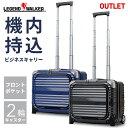 ショッピング旅行 アウトレット SS サイズ 小型 ビジネスキャリー スーツケース キャリーケース キャリーバッグ 旅行用品 機内持ち込み可 TSAロック 100%ポリカーボネイト TSAロック ノートPC収納対応 キャリーバッグ 旅行用品 B-A6205-44