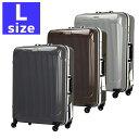 アウトレット スーツケース キャリーケース キャリーバッグ L サイズ 旅行用品 キャリーバッグ 旅行用品 旅行鞄 大型 exact イグザクト エース ACE AE-05537
