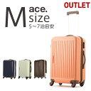 アウトレット スーツケース キャリーケース キャリーバッグ M サイズ 旅行用品 キャリーバッグ 旅行用品 旅行鞄 中型 OLIVE des OLIVE オリー...