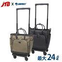 スーツケース キャリーケース ソフトケース ウォーキングバッグ キャリーバッグ キャリーケース 機内持込可能 SSサイズ 1日 2日 軽量 JTB×SWANY ...