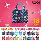 LOQI エコバッグ 収納ポーチ付き ローキー バッグ bag 買い物 ショッピング セレブ ブランド トートバッグ LOQI-BAG-4 Artists Collection