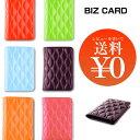 カードケース 名刺入れ カラフルな6色 BIZ CARD SNCF-057