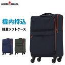 (多少不具合ある特価品)スーツケース(LEGEND WALKER:レジェンドウォーカー)(E-404