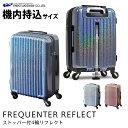 ストッパー付 4輪 スーツケース ラメ 反射 FREQUENTER REFLECT エンドー鞄 キャリーバッグ キャリーケース 機内持込 サイズ フリークエンター リフレクト ENDO-1-311 拡張機能 Wファスナー 取寄せ