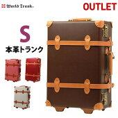 トランクケース(SSサイズ:1泊〜3泊)スーツケース キャリーバッグ キャリーケース【品番:7006-50cm】