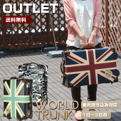 http://item.rakuten.co.jp/outlet-traveler/b-7301-50/