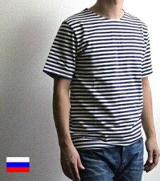 ロシア軍 希少 ボーダー バスクシャツ 半袖 / 新品 ミリタリー デッドストック 軍 /メンズ Tシャツ /yh