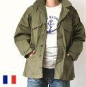 【SALE】 フランス軍 ジャケット M47 / メンズ / 軍 / ミリタリー / 新品 デッドストック ミリタリージャケット