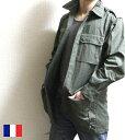 フランス軍 エアフォース ジャケット 新品 / メンズ / 軍 / ミリタリー / デッドストック ミリタリージャケット