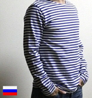 Russian military horizontal stripe long sleeves Basque shirt rare / men long sleeves T-shirt / new article forces military dead stock