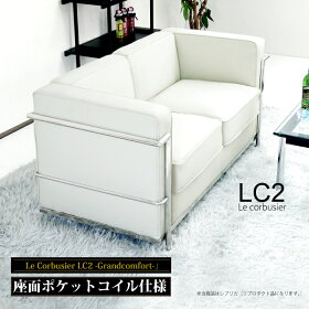 ��2�ͳݤ����ե������ݥ��åȥ����륹�ץ���̡ե롦����ӥ���LeCorbusierLC2-grandcomfort-��ץꥫ���ͱ��ܥ��ե���2�ͳݥ��ե�����ͳݤ����ե�����ͳݥ��ե���������PU�쥶���쥶��ĥ�ꢡ�ۥ磻����LC