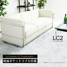 ��3�ͳݤ����ե������ݥ��åȥ����륹�ץ���̡ե롦����ӥ���LeCorbusierLC2-grandcomfort-��ץꥫ���ͱ��ܥ��ե���3�ͳݥ��ե������ͳݤ����ե������ͳݥ��ե���������PU�쥶���쥶��ĥ�ꢡ�ۥ磻����LC