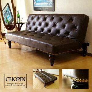 ゴールド アンティーク デザイン ソファー ショパン リクライニングソファベ