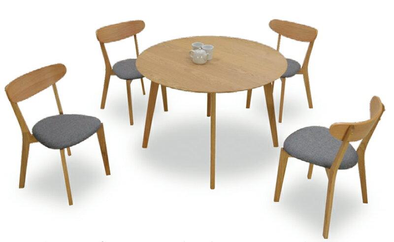 ダイニング5点セット 天然木オーク無垢材使用 カフェのような丸テーブル+ダイニングチェアー×4脚セット 4本脚ラウンドテーブルダイニングセット食卓セット食卓5点セットダイニングテーブルセットファブリックチェアー布張りチェアー