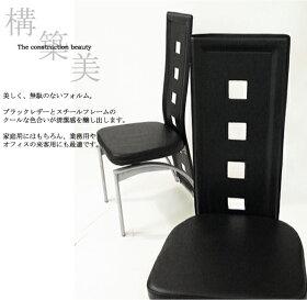 【送料無料】[完成品!2脚セット]《比較してください!太さ・丈夫さが違います》モダンデザインハイバックダイニングチェアー食卓椅子食堂イス◆業務用ハイバックチェアーモダンチェアーヨーロピアンデザイン◆ブラック黒クロ