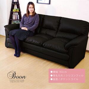 シリコン ソファー