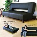説明画像必見 寝心地を重視した画期的なソファベッド「グレイ」 幅188cmリクライニングソファーベッ