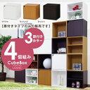 ≪1個あたり930円!≫新生活応援!お得な4個セット!3色から選べます!