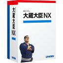 【新品/取寄品】大蔵大臣 NX Super スタンドアロン OKN-112710