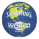 【新品/取寄品】バスケットボール ワールドボール 7号球 83-418Z