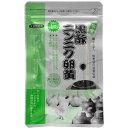 【新品/取寄品】【通販限定】健康クラブ 黒酢ニンニク卵黄 (腸溶) 袋 62粒