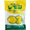 栃木限定 関東栃木レモン飴