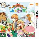 【新品/在庫あり】[3DSソフト] 牧場物語 ふたごの村+ ...