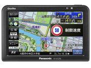 【新品/取寄品】CN-G520D Gorilla 5V型 SSDポータブルカーナビゲーション