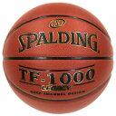 【新品/取寄品】バスケットボール TF-1000 レガシー クラリーノ人工皮革 5号球 JBA公認 76-123J