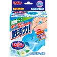 【新品/取寄品】【通販限定】セボンタンクにおくだけ 容器付 フレッシュソープの香り 25g