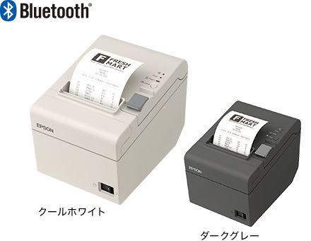【新品/取寄品】サーマルレシートプリンター TM-T20II TM202BI136