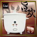 マクロス Edel 炊飯器 旨炊 自動保温付き! MCE-3292 (3合炊き) 【新品】【在庫品】