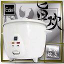 マクロス 電気炊飯器 旨炊 自動保温付き! MCE-3294 (5合炊き) 【新品】【在庫品】