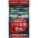 【通販限定/新品/取寄品/代引不可】バラ専用肥料 800g