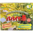 【新品/取寄品】【通販限定】パパイヤ茶 1g×10袋