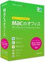 Macのオフィス Rex Office 2014 Professional for Mac RX1624【新品】【取寄品】[送料540円]