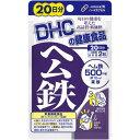 【通販限定/新品/取寄品/代引不可】DHC ヘム鉄 20日分 40粒