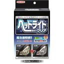 【新品/取寄品】【通販限定】ウイルソン ヘッドライトクリア 170ml