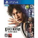 【新品/在庫あり】[PS4ソフト] ジャッジアイズ 死神の遺言 [PLJM-16161] *予約・初回特典付