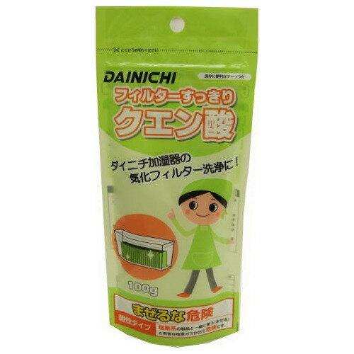【通販限定/新品/取寄品/代引不可】ダイニチ クエン酸 H010010 1袋