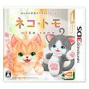 【新品/在庫あり】[3DSソフト] ネコ・トモ [CTR-P...