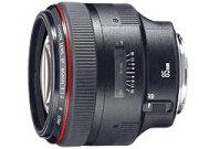 【新品/在庫あり】Canon EF85mm F1.2L II USM