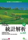 【新品/取寄品/代引不可】Mac統計解析Ver.3.0